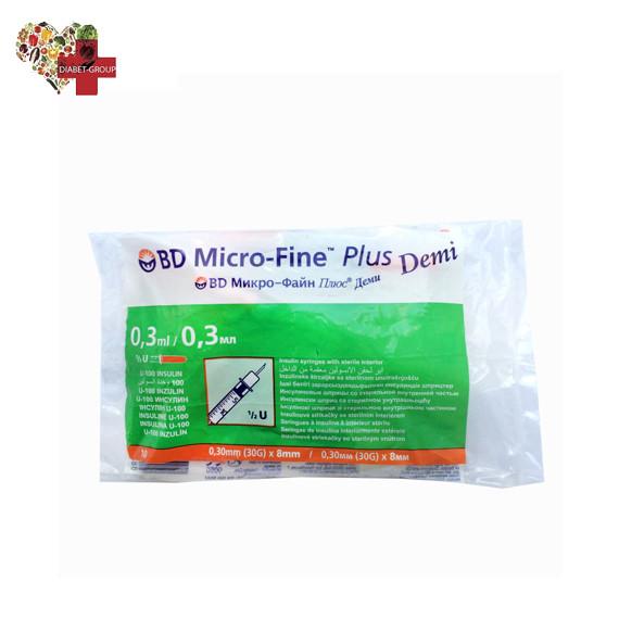 Шприцы БД Микро Файн Плюс (BD Micro Fine Plus) 0,3 мл