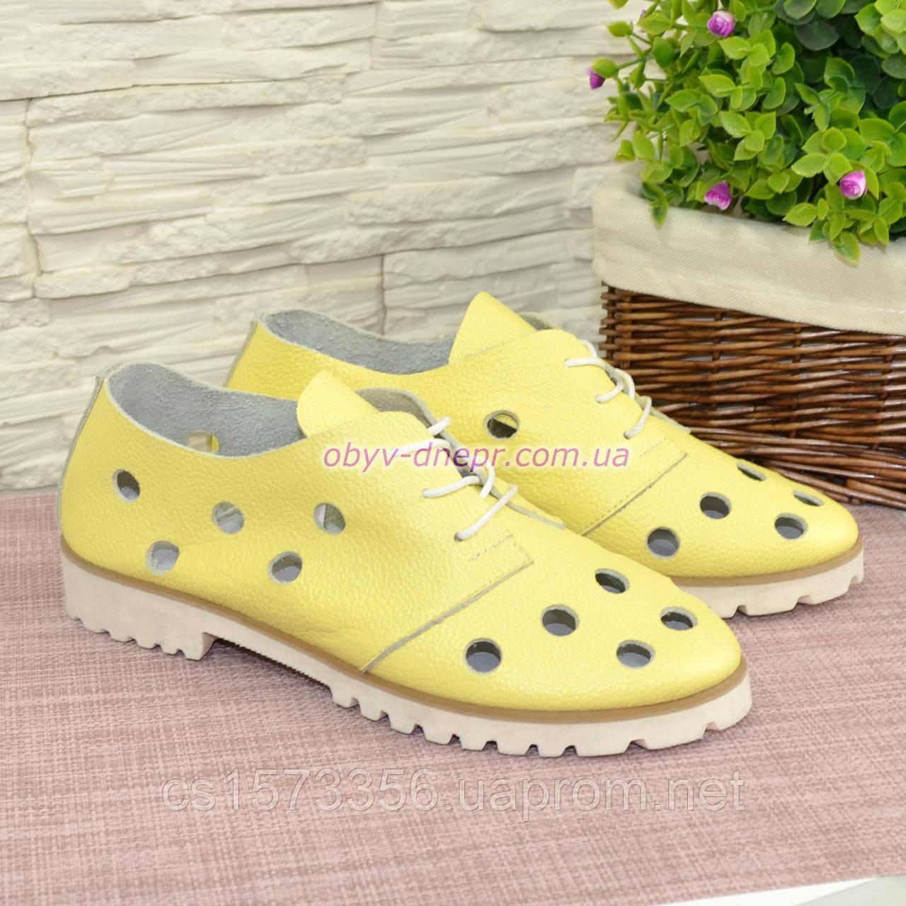 Туфлі жіночі шкіряні на тракторній підошві, колір-жовтий. Полегшений варіант.