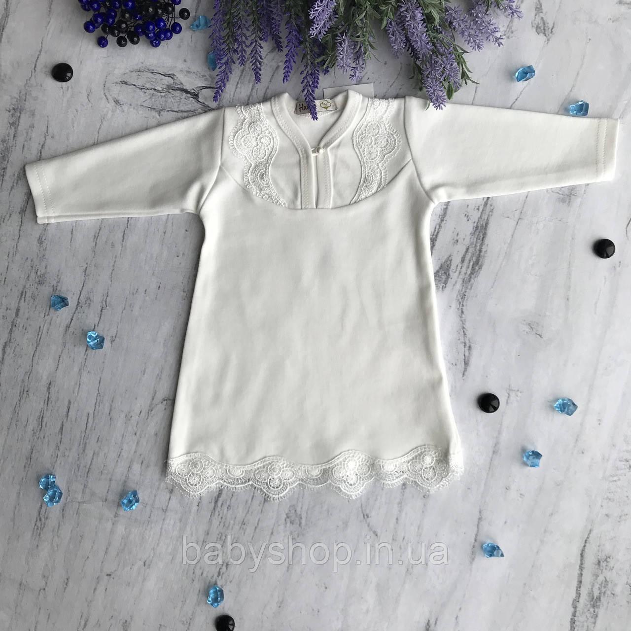 Крестильная рубаха 3. Размер 56, 62, 68
