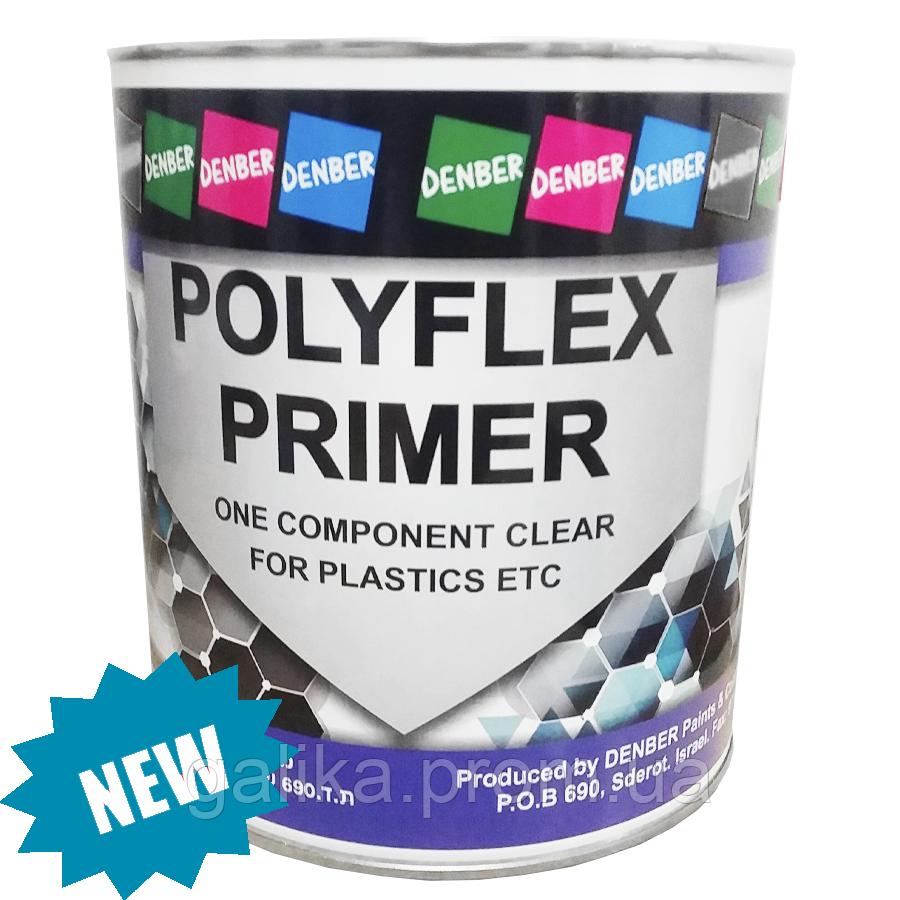 Polyflex primer грунт для пластика, стали, бетона и др. влагостойкий, эластичный, прозрачный 0.75