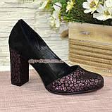 Туфли замшевые на высоком устойчивом каблуке, цвет черный/бордо, фото 2