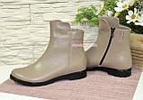 Ботинки женские кожаные демисезонные на низком ходу, цвет визон, фото 3