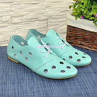 Туфли женские кожаные на низком ходу, облегченный вариант. 38 размер