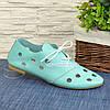 Туфли женские кожаные на низком ходу, облегченный вариант, фото 2