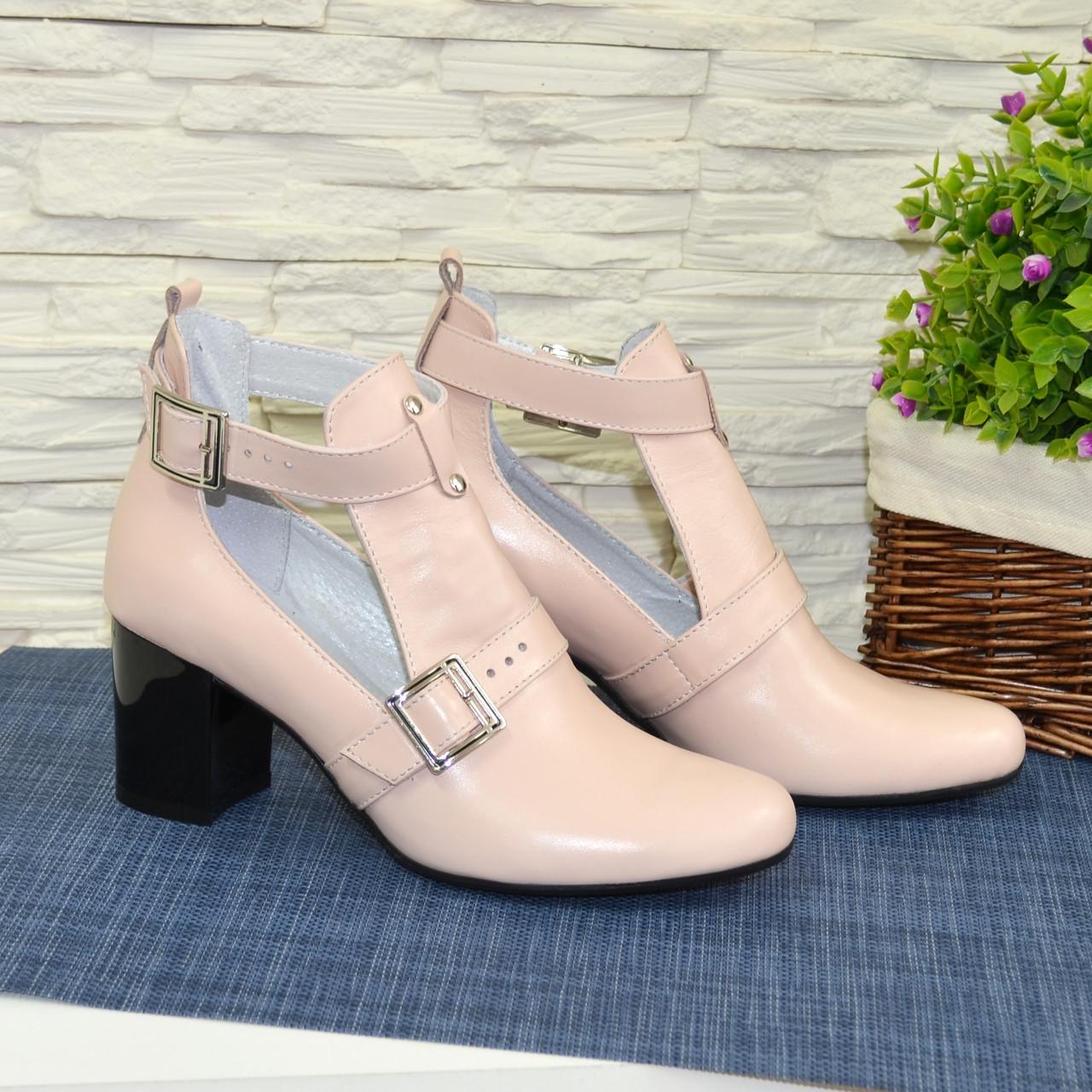 Открытые ботильоны кожаные женские на невысоком каблуке, цвет пудра
