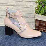Открытые ботильоны кожаные женские на невысоком каблуке, цвет пудра, фото 2