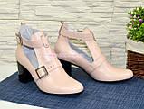 Открытые ботильоны кожаные женские на невысоком каблуке, цвет пудра, фото 3