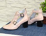 Открытые ботильоны кожаные женские на невысоком каблуке, цвет пудра, фото 4