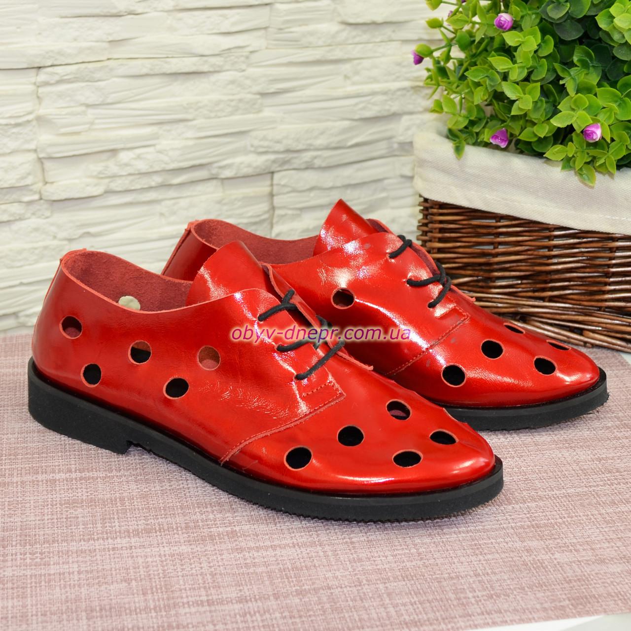 Туфли женские лаковые на плоской подошве, на шнурках. Облегченный вариант