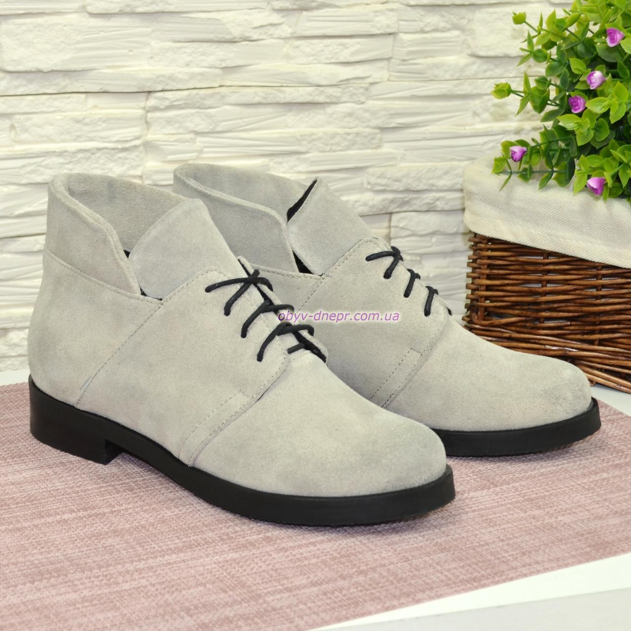 Черевики замшеві туфлі на невисокому каблуці, колір сірий