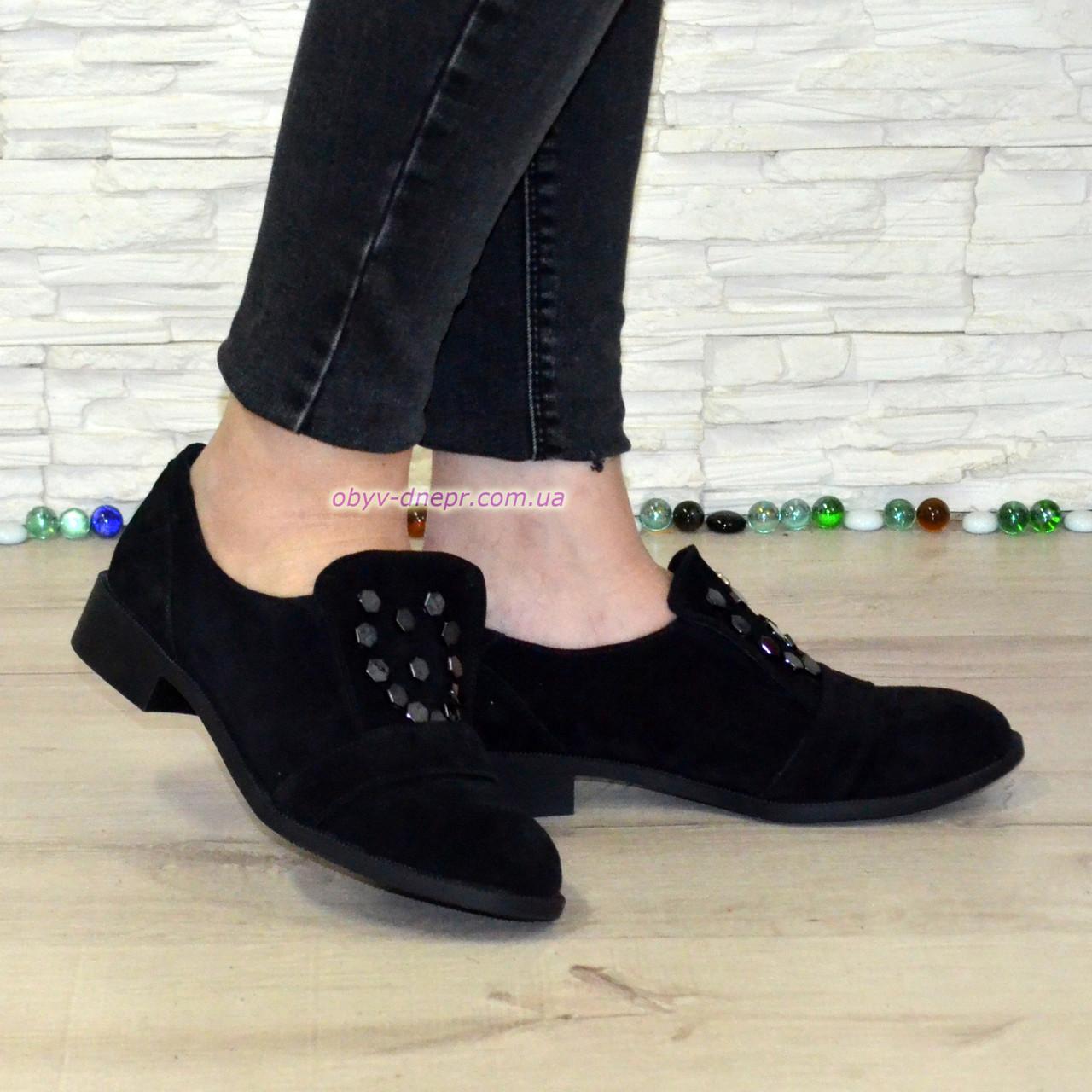 Женские замшевые туфли на низком ходу, декорированы фурнитурой
