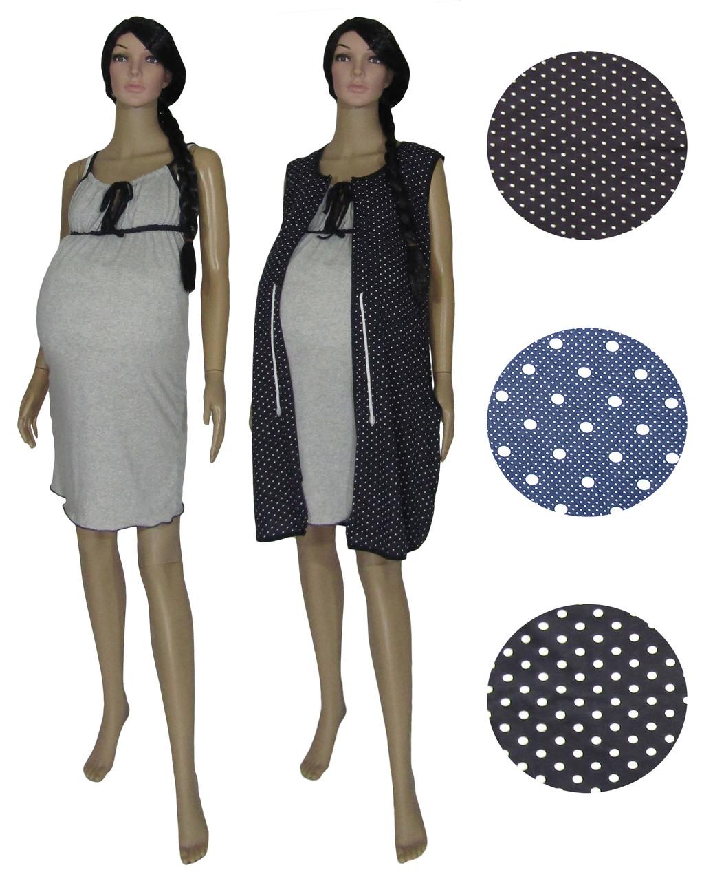 Ночная рубашка и халат на молнии Marviol 02115 для беременных и кормящих, р.р. 42-56