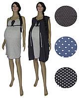 Ночная рубашка и халат на молнии Marviol 02115 для беременных и кормящих, р.р. 42-56, фото 1
