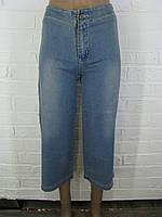 Капрі жіночі джинсові 3111.02 світло-сині 27-29