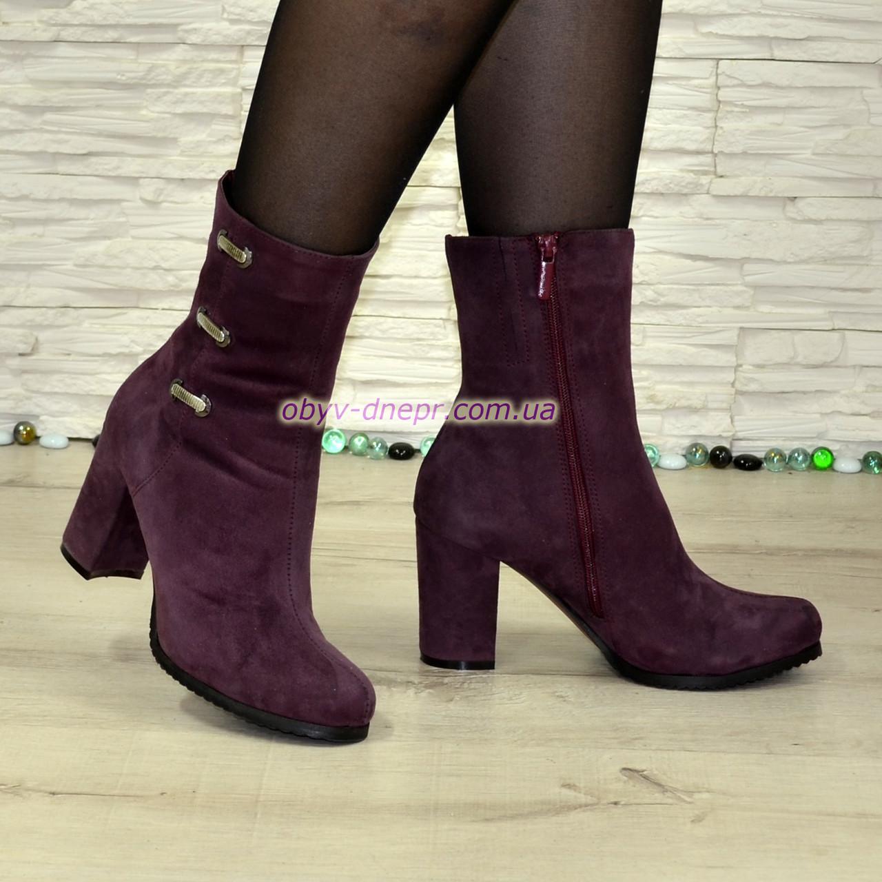 Ботинки   замшевые на высоком устойчивом каблуке, цвет фиолетовый