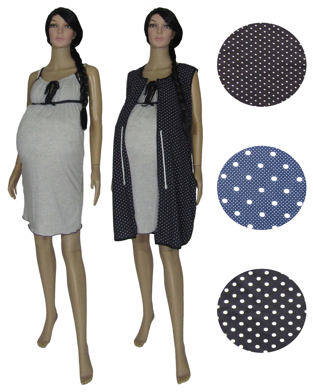 Комплект в роддом Marviol 02115 для беременных и кормящих, р.р. 42-56