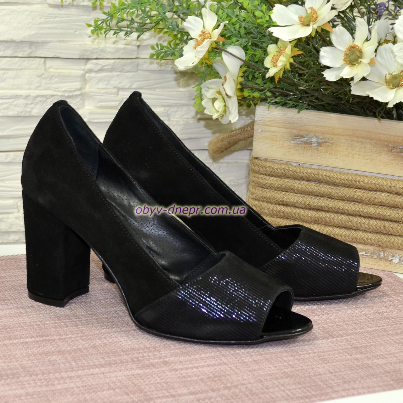Туфли замшевые с открытым носком, на высоком устойчивом каблуке