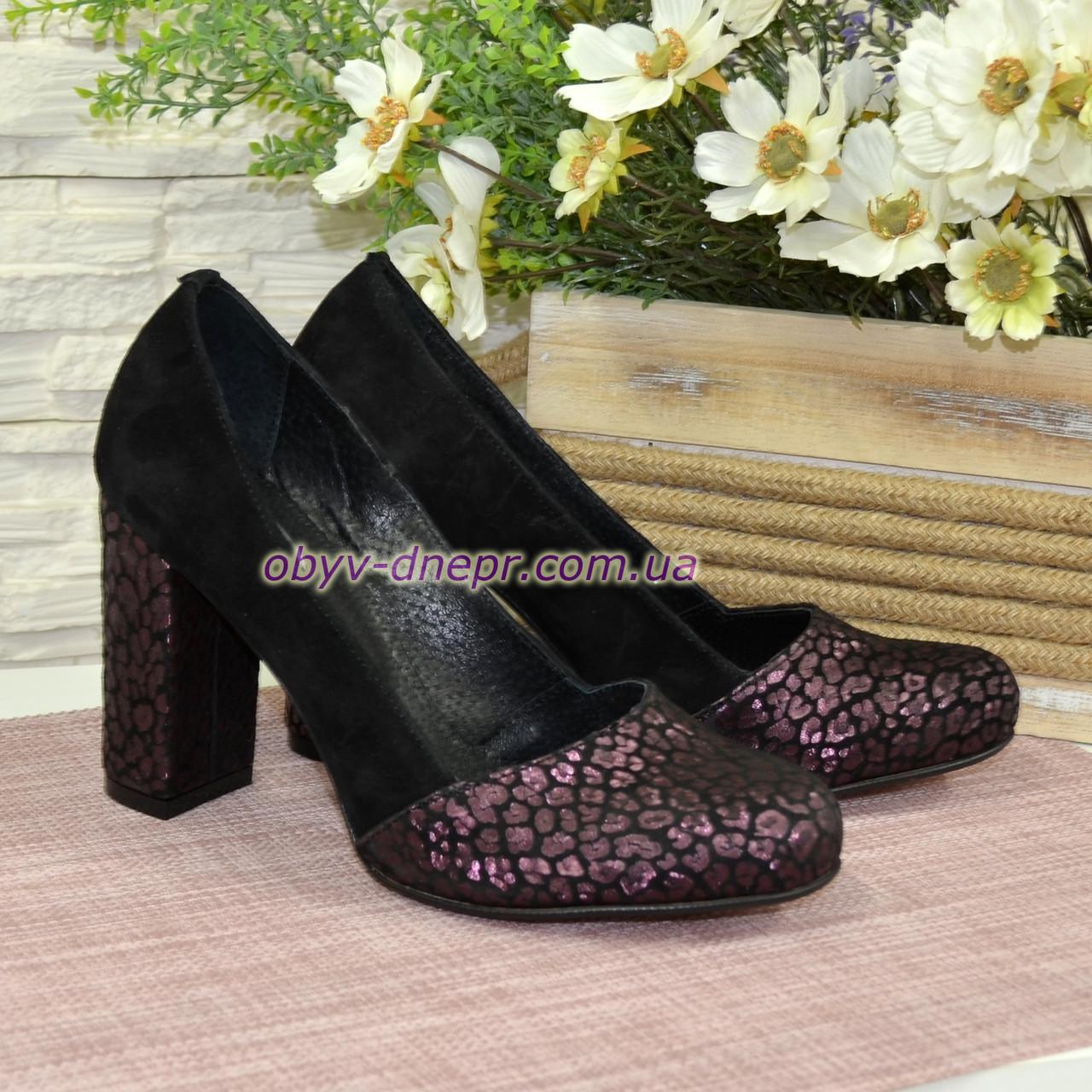 Туфли замшевые на высоком устойчивом каблуке, цвет черный/бордо