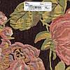 Ткань для штор Gulizar, фото 5