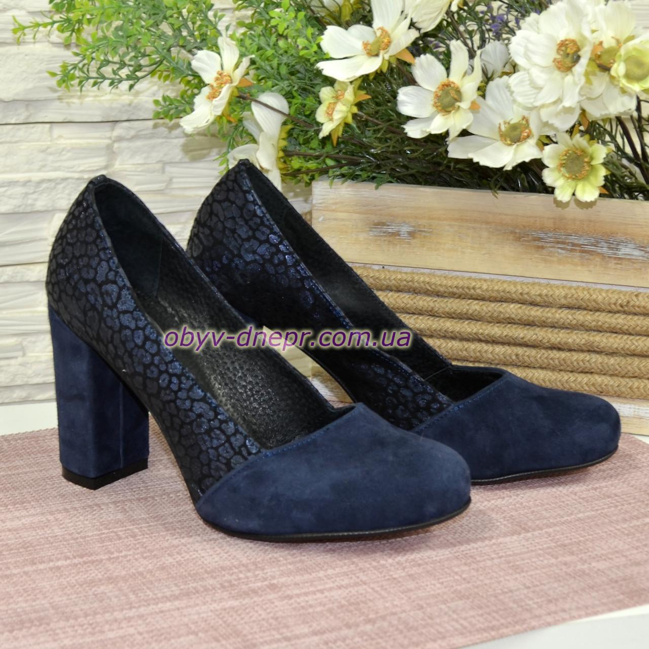 Туфли замшевые на высоком устойчивом каблуке, цвет синий