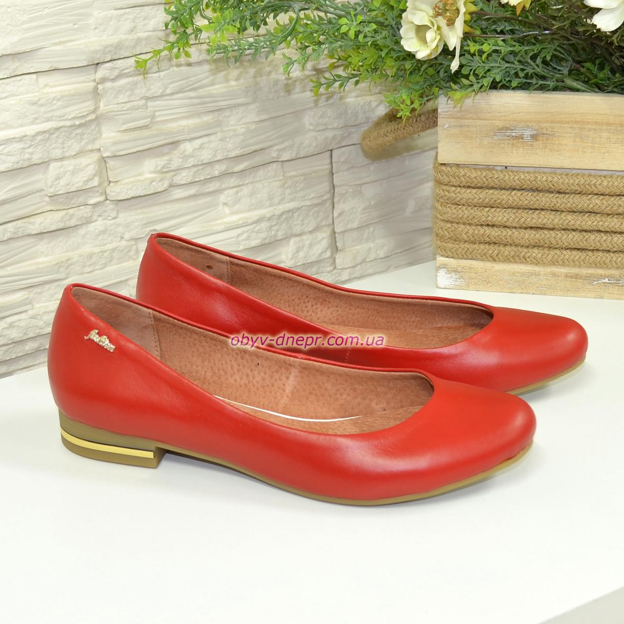 Туфли женские кожаные красного цвета