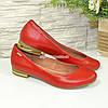Туфли женские кожаные красного цвета, фото 2