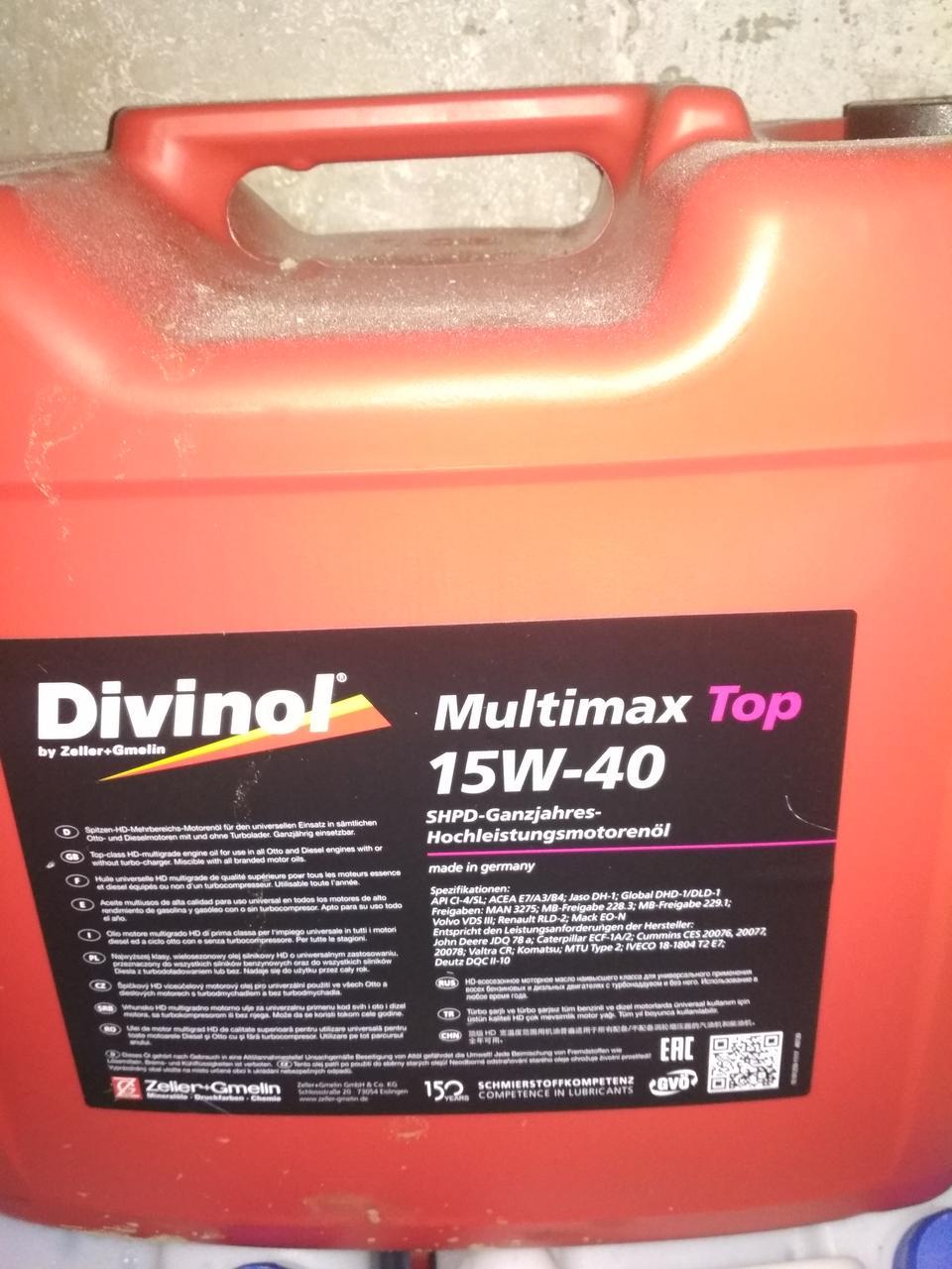 DIVINOL TURBO 15W40 (кан,5литр)