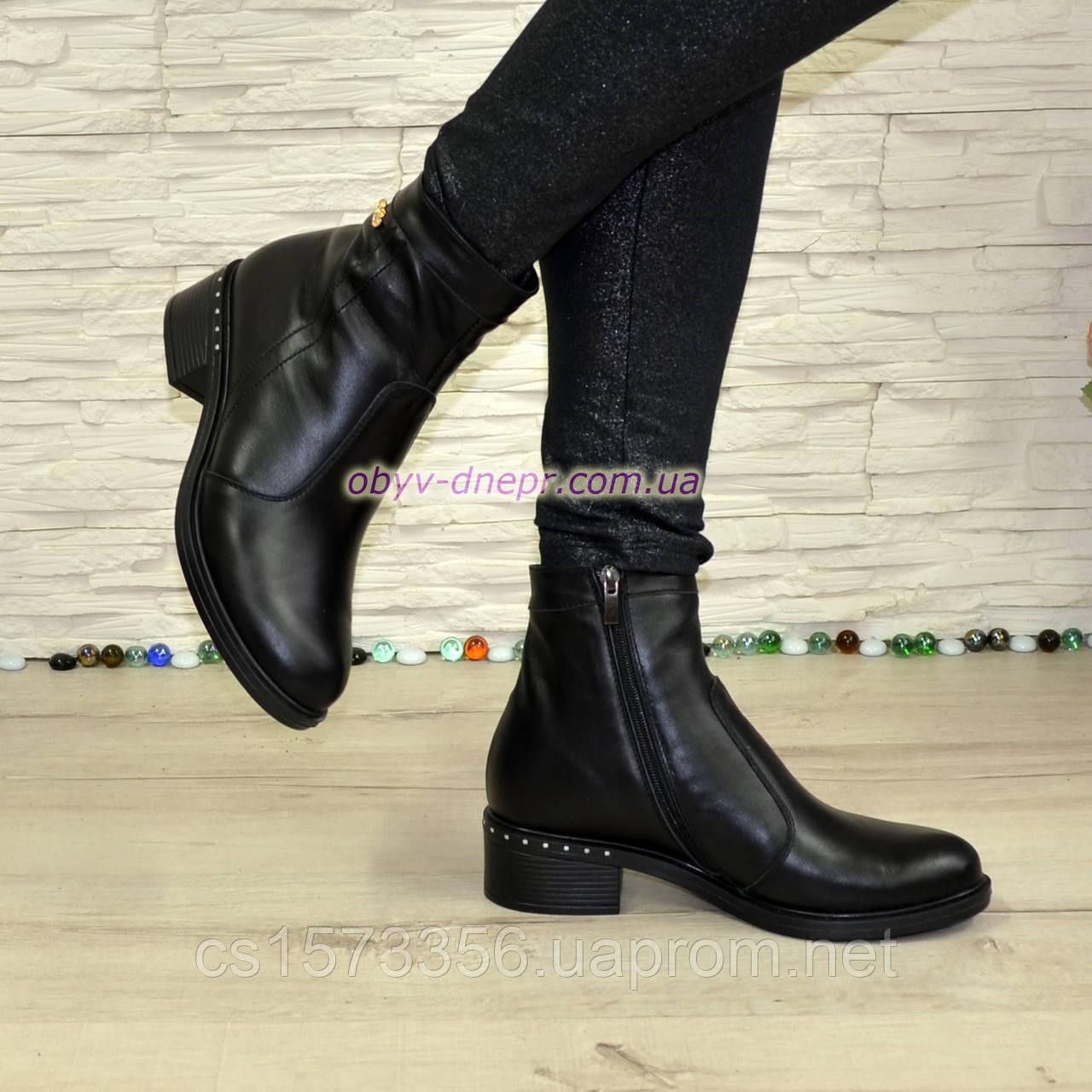 Ботинки кожаные демисезонные на невысоком каблуке, цвет черный