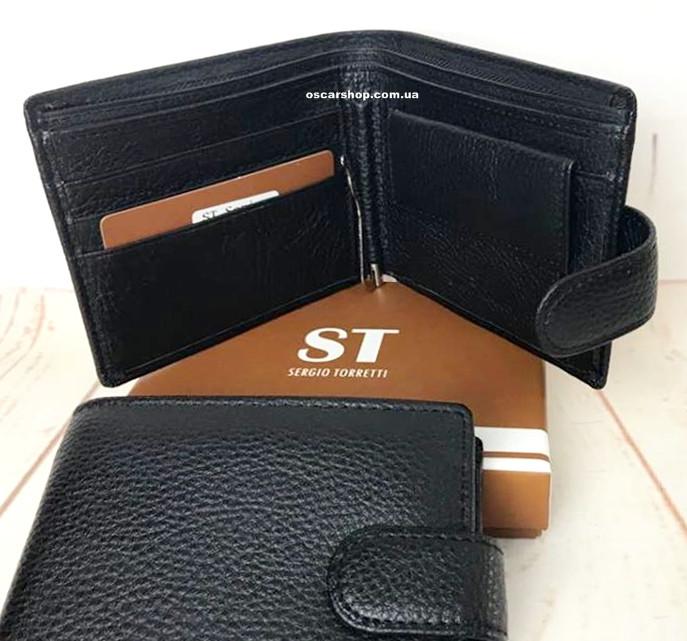 0e30272171cd Мужской кошелек зажим для денег натуральная кожа Sergio Torretti. Портмоне.  Качественный бумажник кожа.