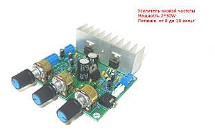 Модуль УНЧ Стерео 2*30W питание от 8-18 вольт