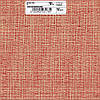 Ткань для штор Amasra Plain, фото 2