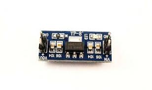 Стабилизатор на м-ме  AMS1117-3,3
