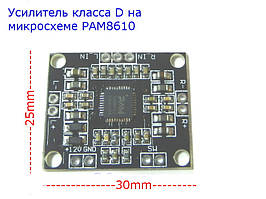 Усилитель класса D на микросхеме PAM8610