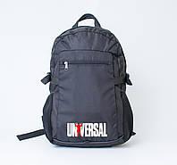 Рюкзак Universal (реплика)