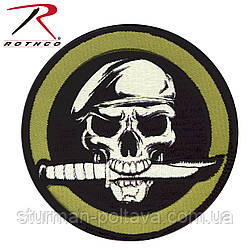Патч нашивка Velcro Skull & Knife Morale Patch
