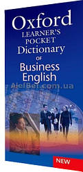 Oxford Learner`s Pocket Dictionary of Business English / Карманный словарь английского языка / Oxford