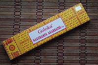 Натуральные индийские благовония Goloka Nagchampa 18g наг чампа Индия