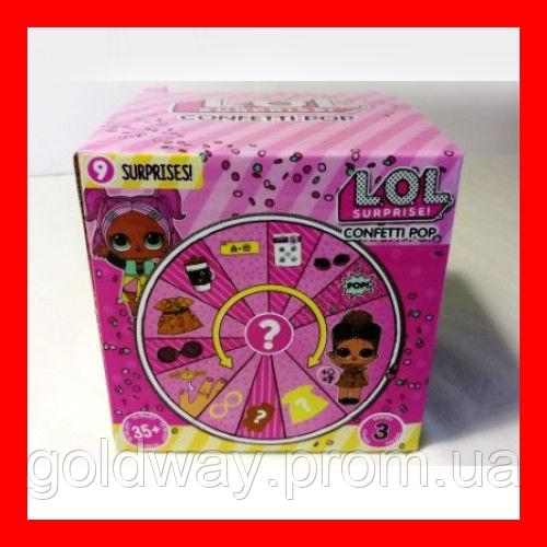 Кукла LOL (ЛОЛ) конфетти поп 9 surprises 35+ to collect, 3 series