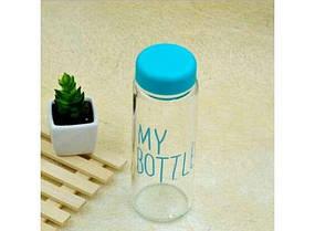 Бутылка My Bottle бирюзовая без чехла 416-13015120