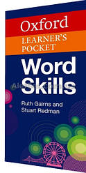 Oxford Learner's Pocket Word Skills / Карманный словарьанглийского языка/ Oxford