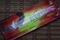 Натуральные индийские благовония рудракша Rudraksh Mala 18g Индия.