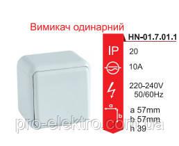 Выключатель одинарный наружный белый RIGHT HAUSEN ASTRA NV HN-017011