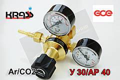Регулятор витрати газу Аргон / Вуглекислота У30/АР40 KRASS арт. 2117509 КРАСС