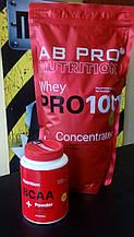 Протеин PRO 100% Whey Concentrated 1000г , аминокислоты ВСАА 210 г (комплект для набора сухой мышечной массы)