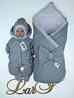 "Зимний набор для новорожденных ""Дуэт"", серый, фото 1"