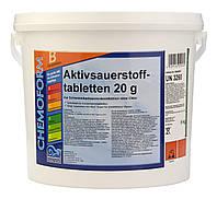 Средство для дезинфекции воды бассейна кислород в таблетках O2 tabletten Fresh, 5 кг (в таблетках по 20 гр)
