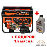 Генерато бензиновый Vitals Master EST 2.5b