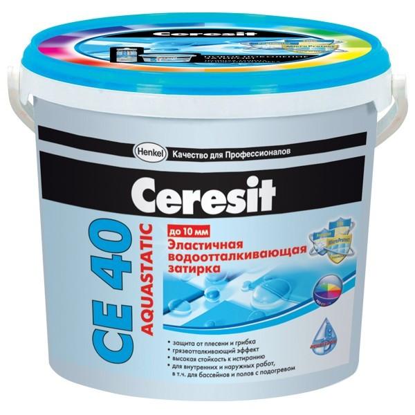 Водоотталкивающая затирка для швов  CERESIT CE 40 (Церезит СЕ 40) цвет голубой (2 кг)