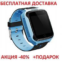 Детские наручные часы Smart  Baby Watch Q80 смарт картон часы телефон GPS трекер, фото 1