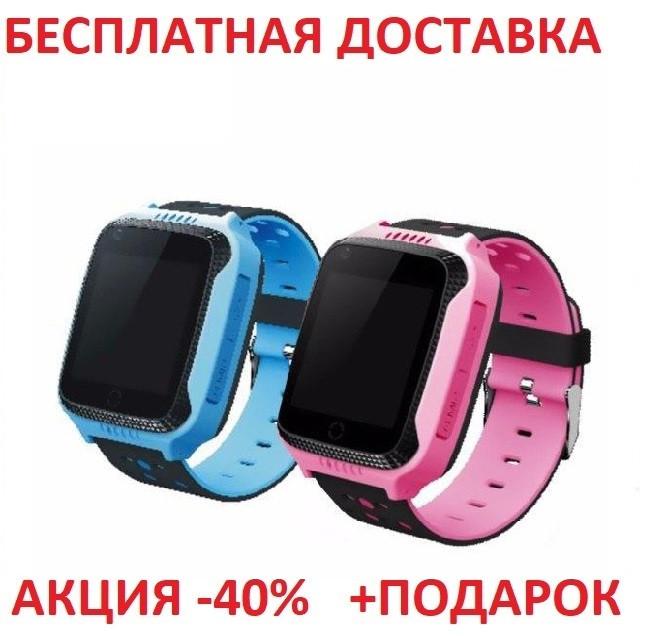 Детские наручные смарт часы Smart Baby Watch A15 смарт блистер часы телефон GPS трекер